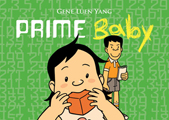 Primae Baby Cover